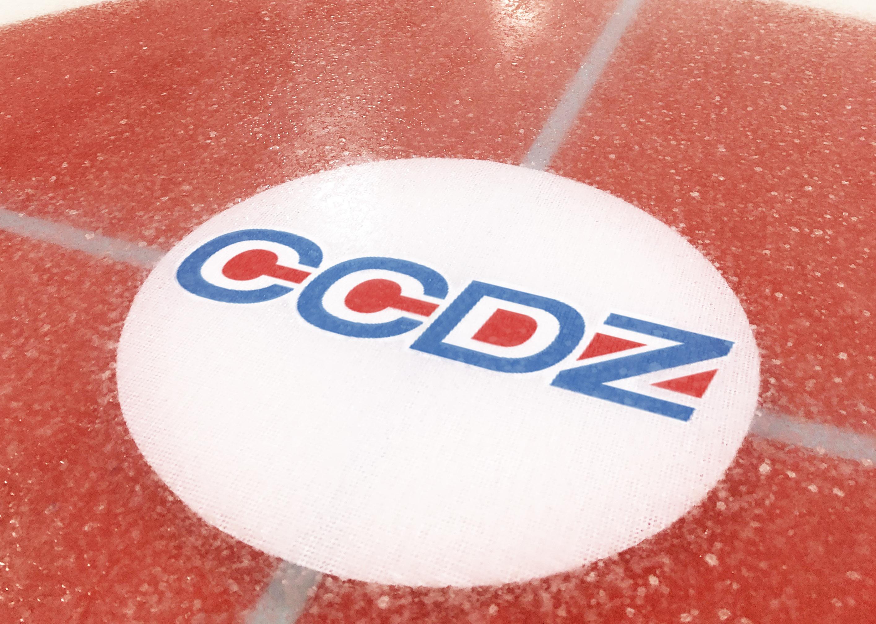 20201612_CCDZ_nur-logo