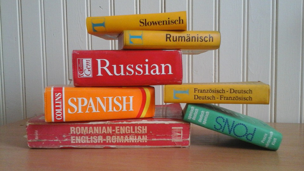 dictionary-2317654_960_720