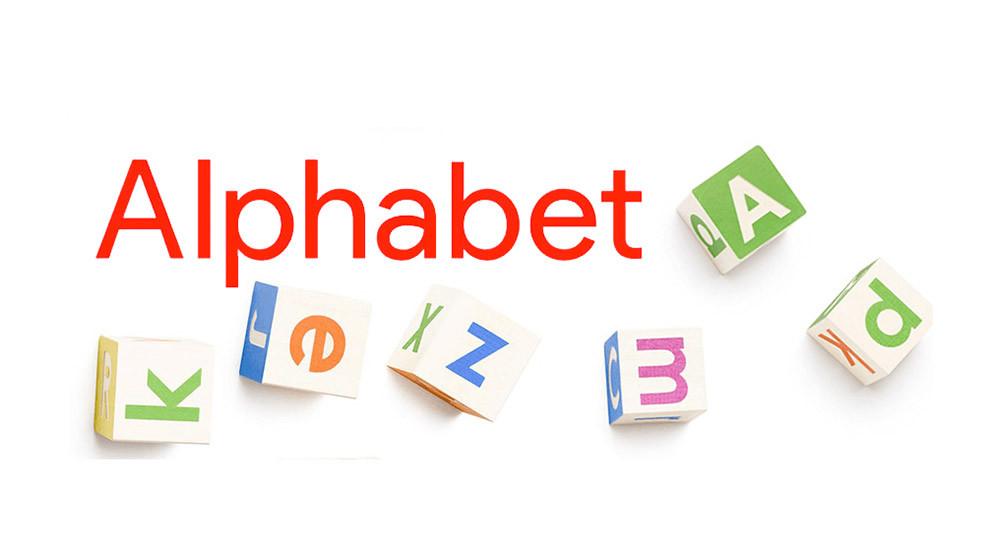 alphabet-t